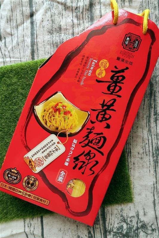 薑黃麵線月子料理 002.jpg