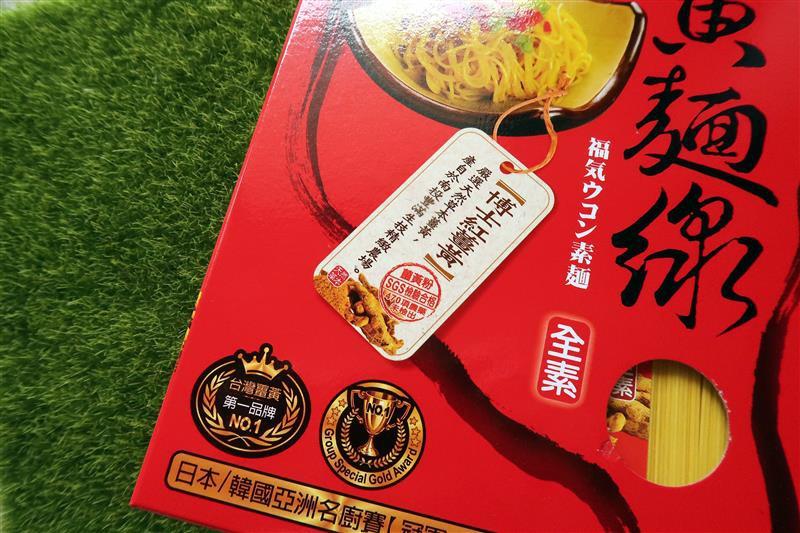薑黃麵線月子料理 003.jpg