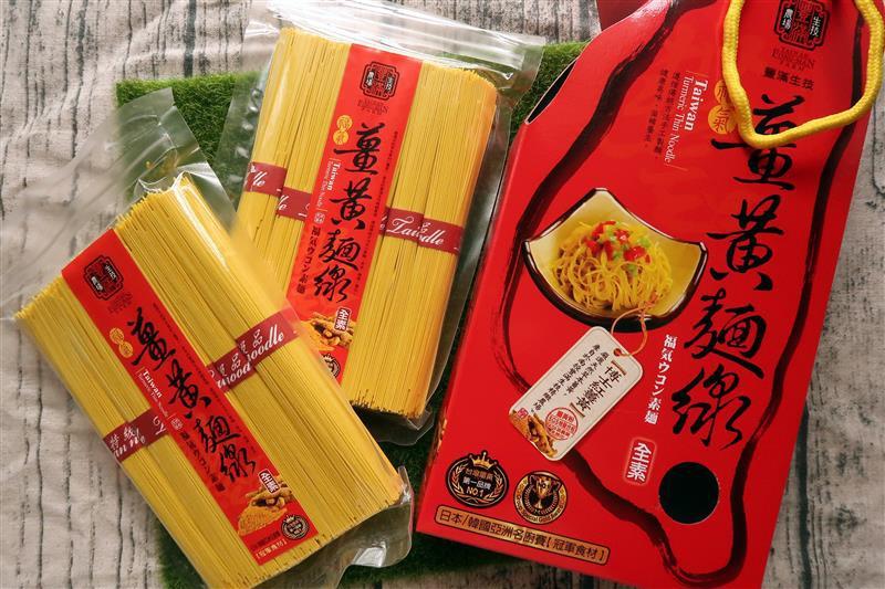 薑黃麵線月子料理 006.jpg