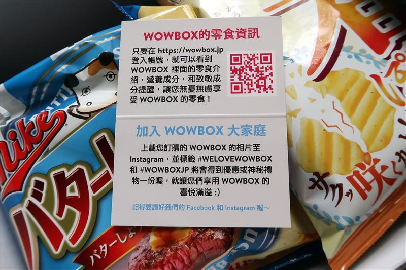 WOWBOX 006.jpg