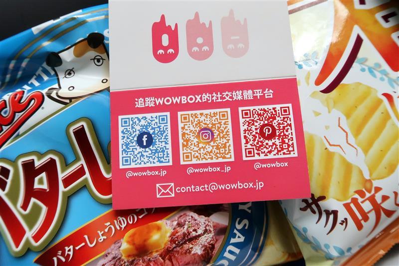 WOWBOX 007.jpg