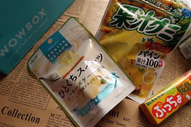WOWBOX 022.jpg