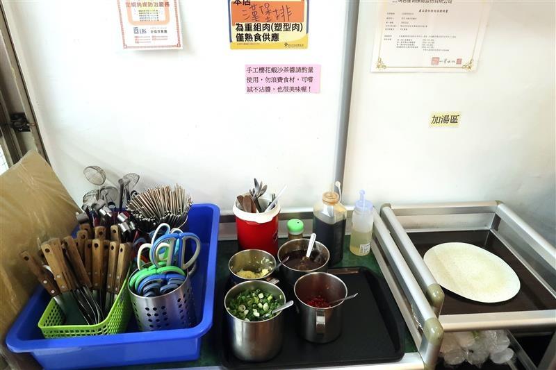 新莊火鍋 二月牌沙茶爐 006.jpg