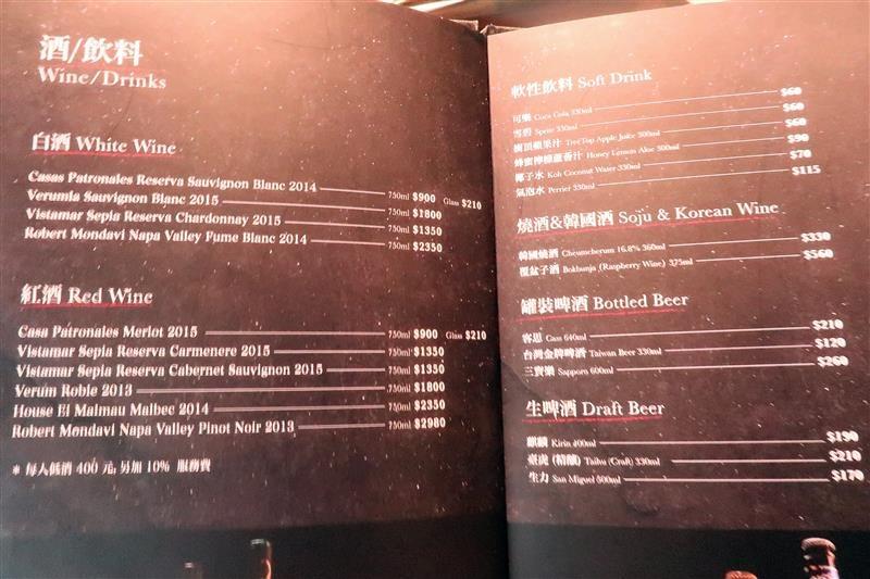 楓樹韓國烤肉 010.jpg