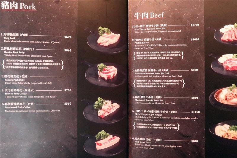楓樹韓國烤肉 008.jpg