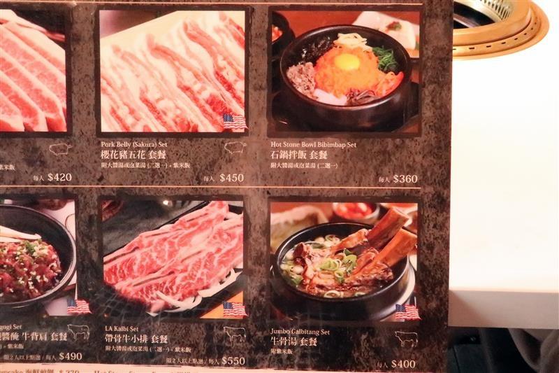 楓樹韓國烤肉 007.jpg