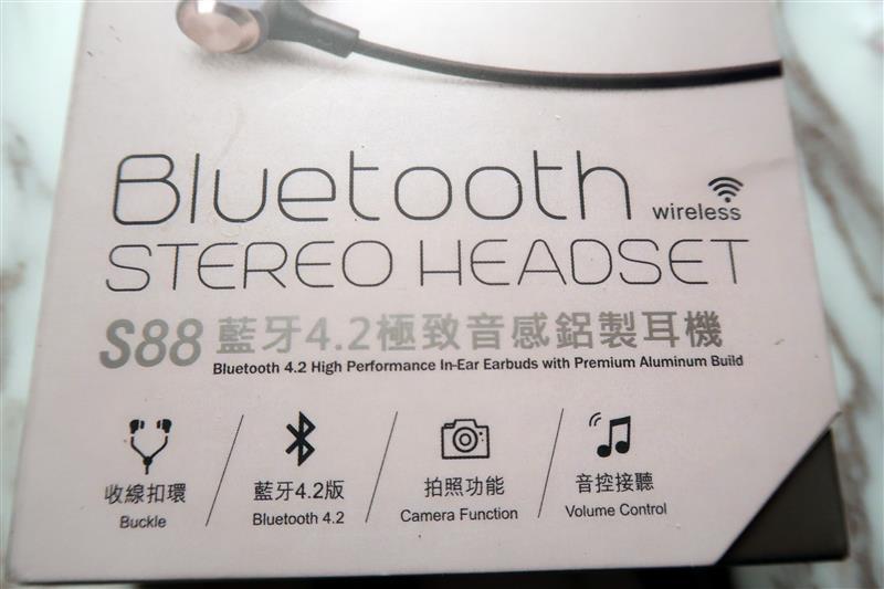 E-books S88 藍牙4.2極致音感鋁製入耳式耳機 002.jpg