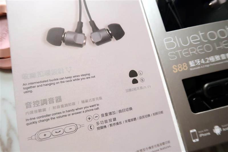 E-books S88 藍牙4.2極致音感鋁製入耳式耳機 005.jpg