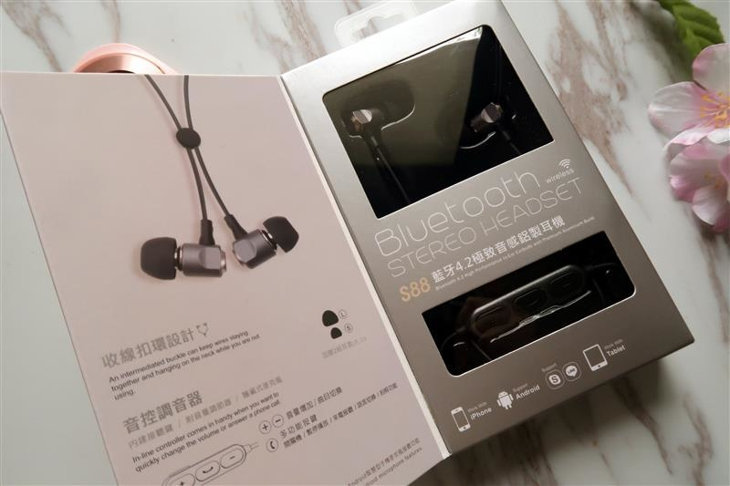 E-books S88 藍牙4.2極致音感鋁製入耳式耳機 008.jpg