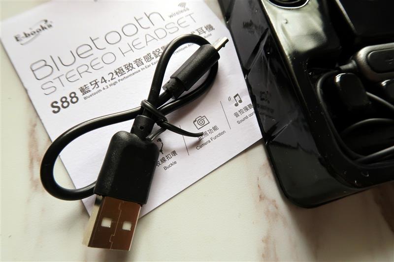E-books S88 藍牙4.2極致音感鋁製入耳式耳機 011.jpg