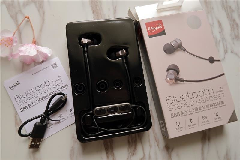 E-books S88 藍牙4.2極致音感鋁製入耳式耳機 010.jpg