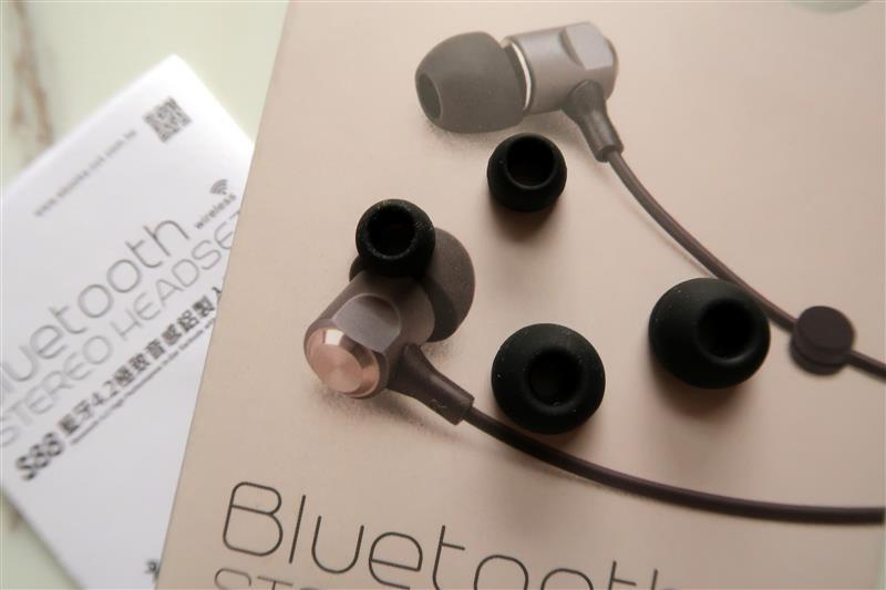 E-books S88 藍牙4.2極致音感鋁製入耳式耳機 013.jpg