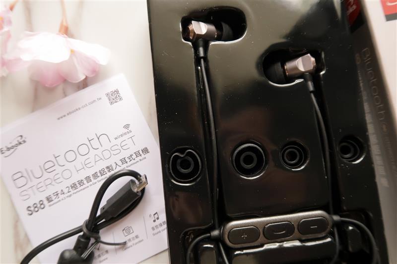 E-books S88 藍牙4.2極致音感鋁製入耳式耳機 012.jpg