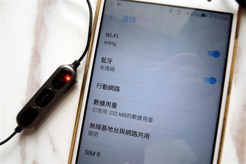 E-books S88 藍牙4.2極致音感鋁製入耳式耳機 014.jpg