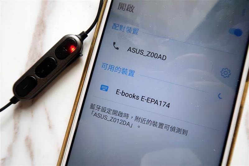 E-books S88 藍牙4.2極致音感鋁製入耳式耳機 015.jpg