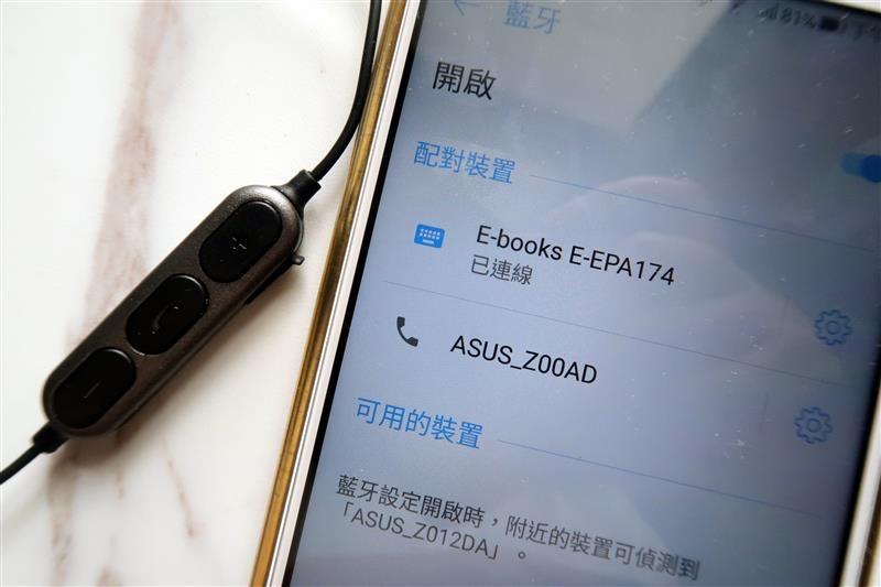 E-books S88 藍牙4.2極致音感鋁製入耳式耳機 018.jpg