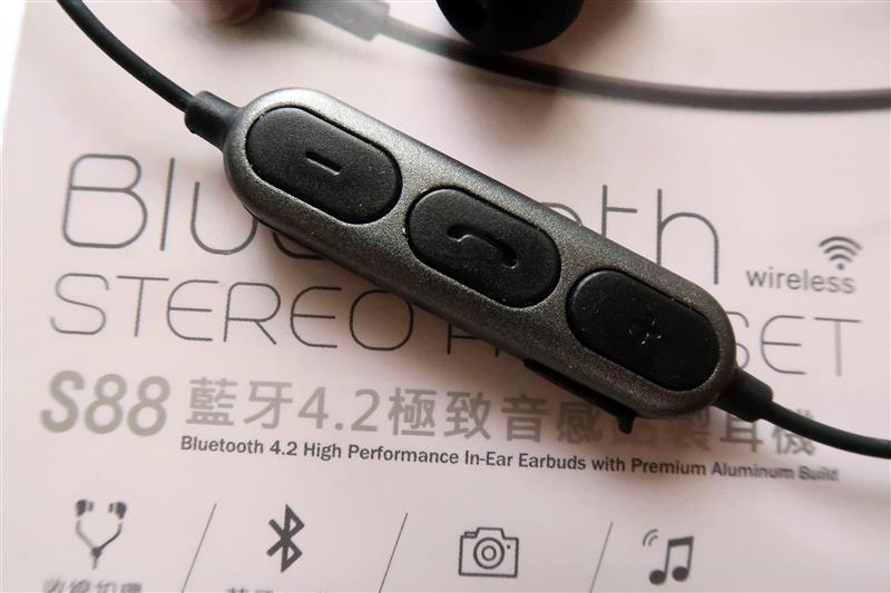E-books S88 藍牙4.2極致音感鋁製入耳式耳機 024.jpg