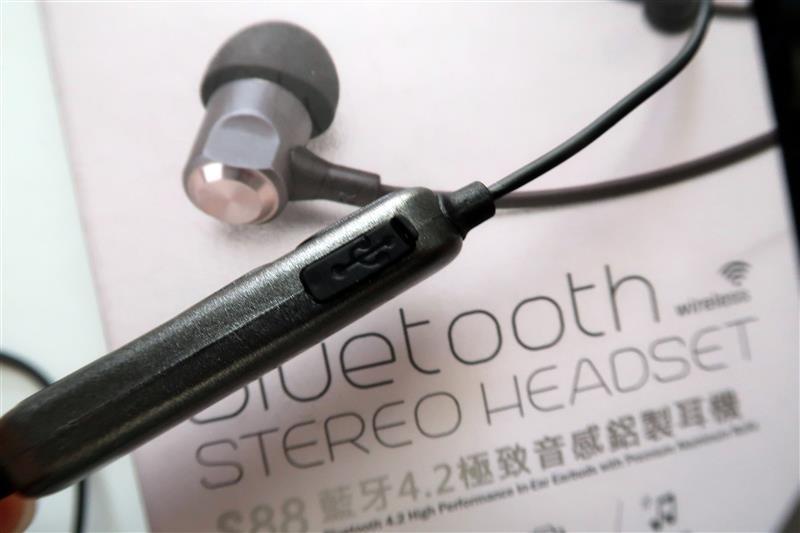 E-books S88 藍牙4.2極致音感鋁製入耳式耳機 033.jpg