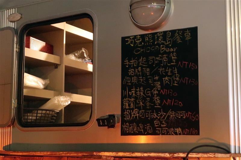 巧克熊 CHOCOBear 環島餐車006.jpg
