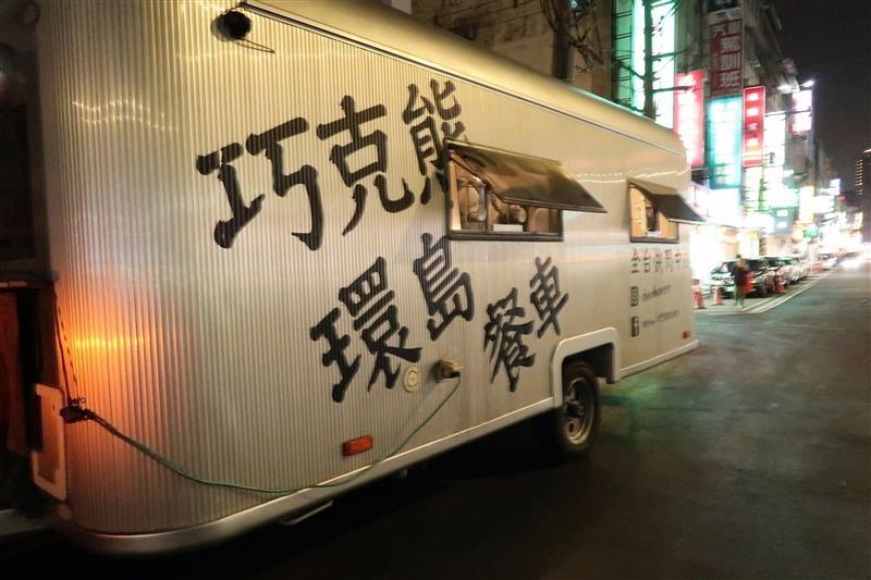 巧克熊 CHOCOBear 環島餐車005.jpg