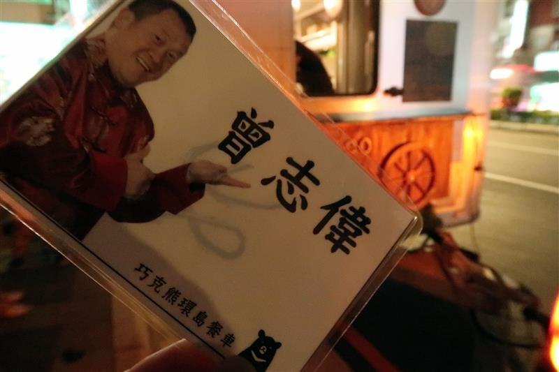 巧克熊 CHOCOBear 環島餐車008.jpg