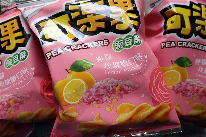 可樂果 檸檬玫瑰鹽002.jpg