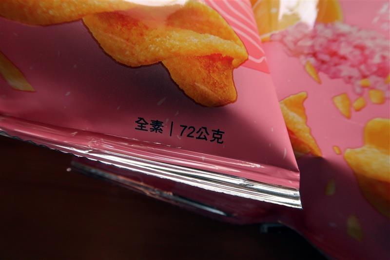 可樂果 檸檬玫瑰鹽004.jpg