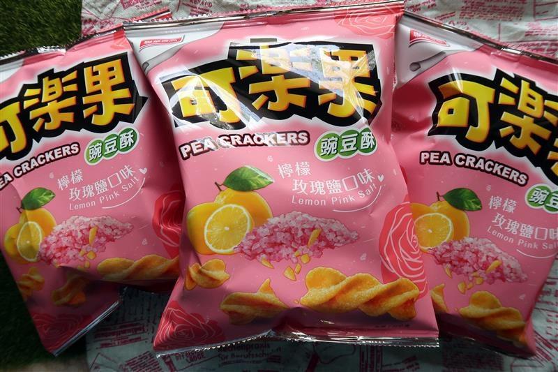 可樂果 檸檬玫瑰鹽001.jpg
