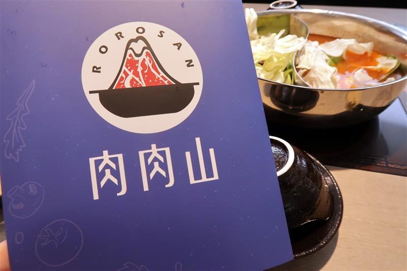 密特師傅 肉肉山 029.jpg