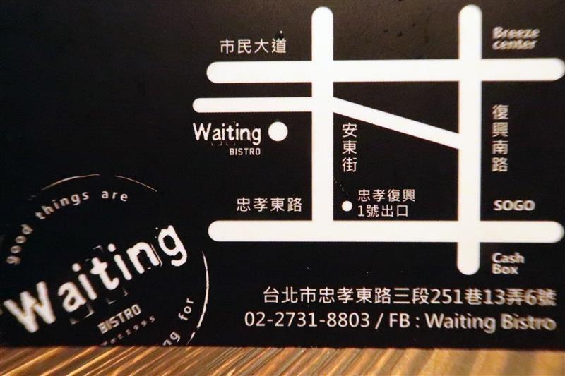 waiting bistro 051.jpg