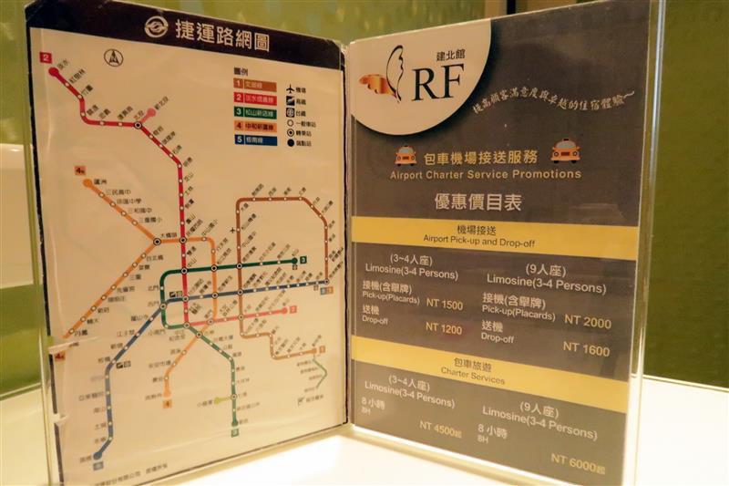 富裕自由連鎖商旅RF HOTEL 建北館 021.jpg