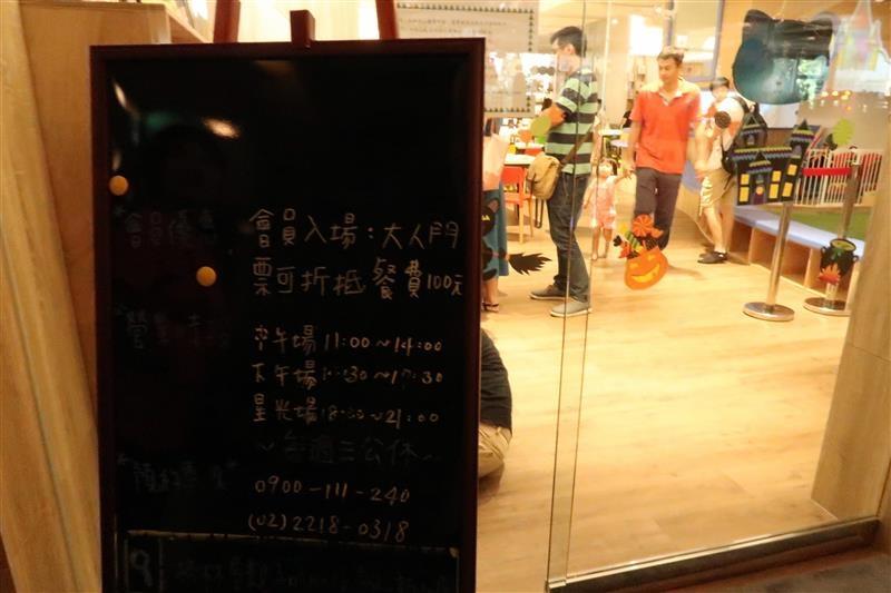 格林屋 新店 052.jpg