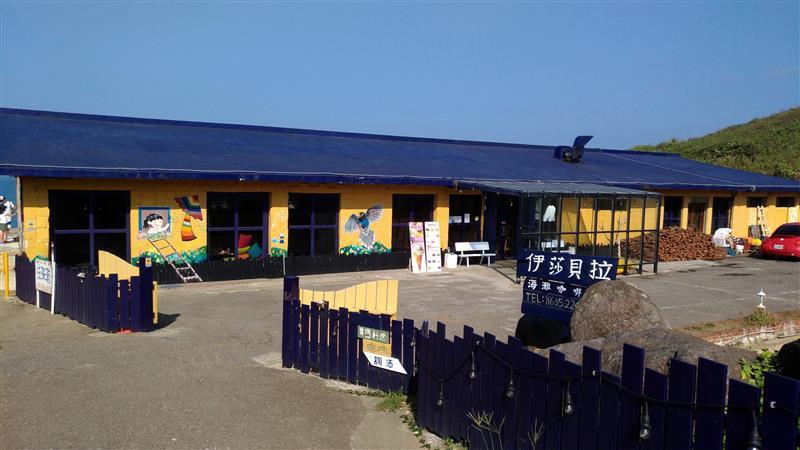 伊莎貝拉海灘咖啡館 039.jpg