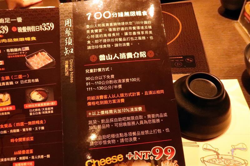 魯山人 吃到飽 004.jpg