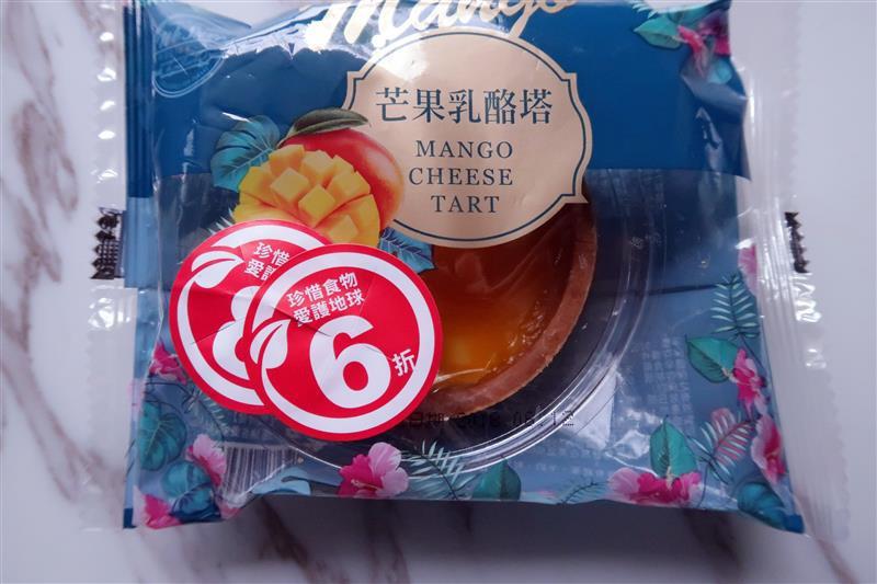 全聯芒果季 006.jpg