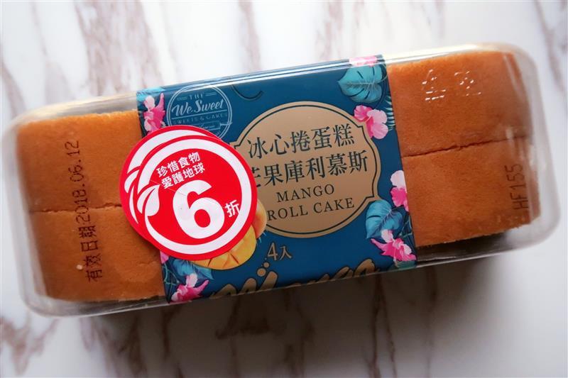 全聯芒果季 004.jpg