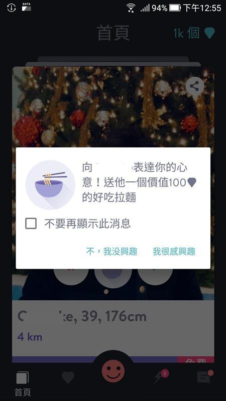 Screenshot_20180615-125512.jpg