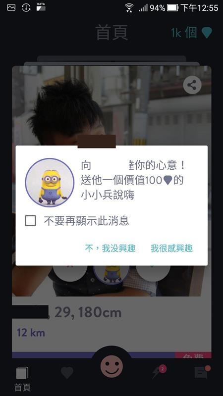 Screenshot_20180615-125558.jpg
