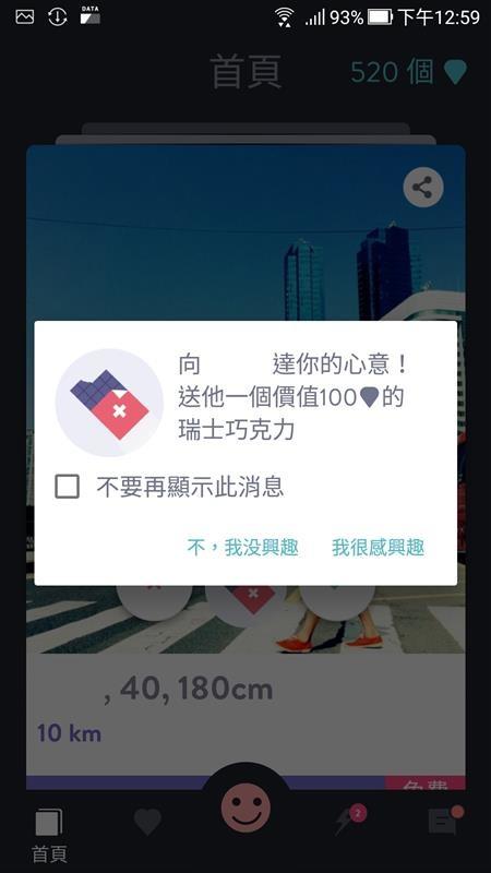 Screenshot_20180615-125922.jpg