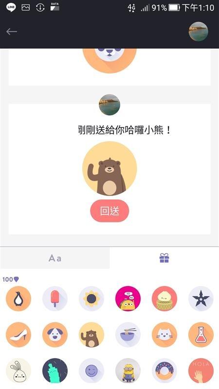 Screenshot_20180615-131058.jpg