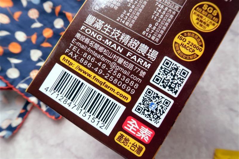 紅薑黃芝麻醬 006.jpg