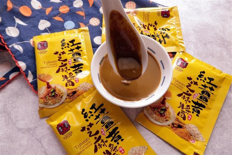 紅薑黃芝麻醬 014.jpg