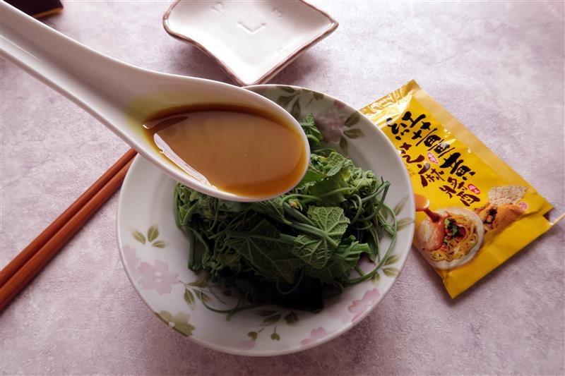 紅薑黃芝麻醬 031.jpg