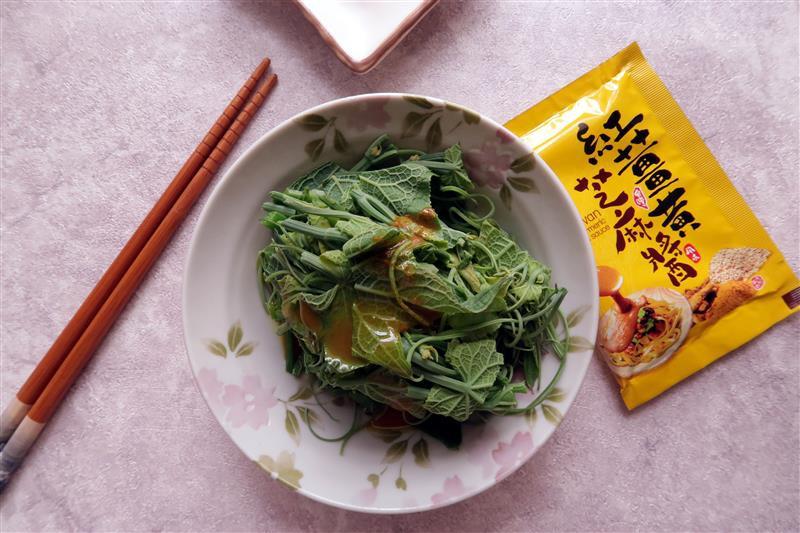 紅薑黃芝麻醬 033.jpg