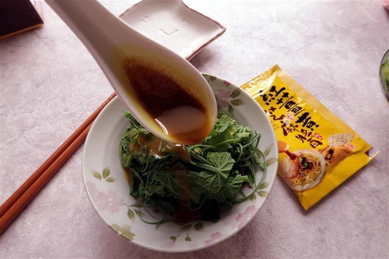 紅薑黃芝麻醬 032.jpg