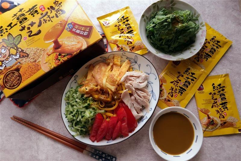 紅薑黃芝麻醬 047.jpg