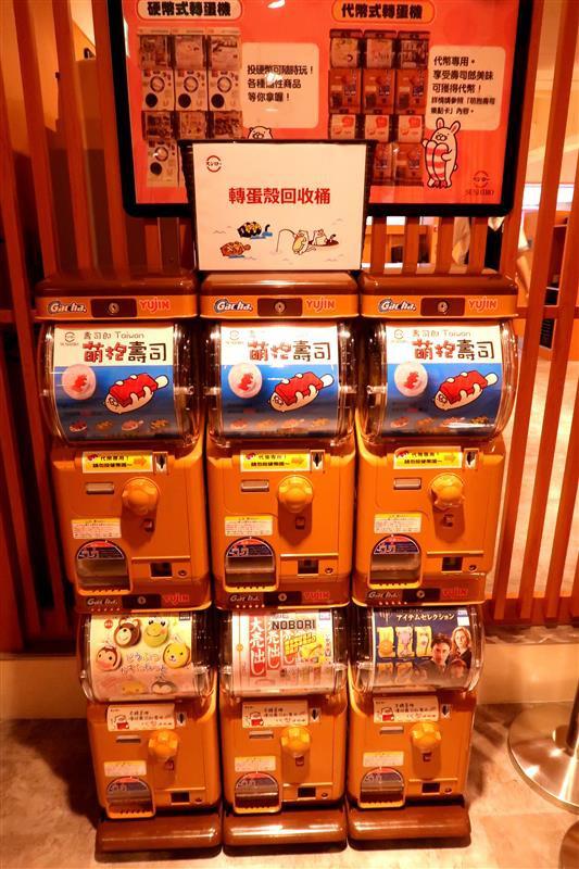 壽司郎 菜單 004.jpg