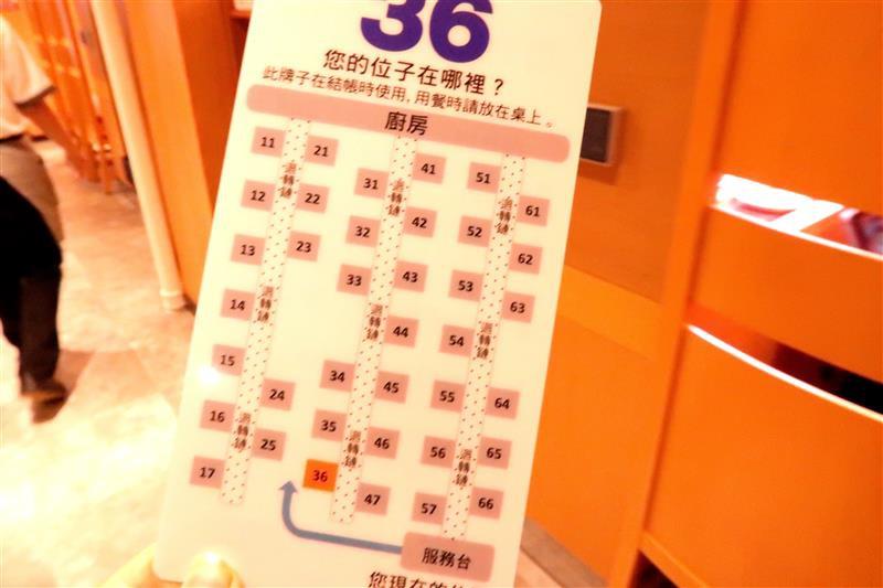 壽司郎 菜單 012.jpg