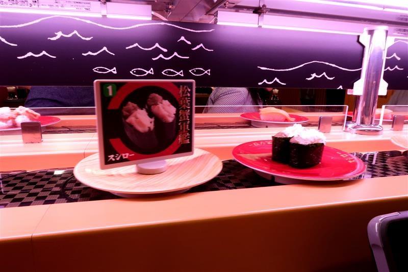 壽司郎 菜單 048.jpg