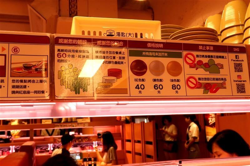 壽司郎 菜單 059.jpg